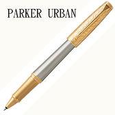 PARKER 派克紳士系列金蓋格紋時尚鋼珠筆