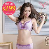 【玉如內衣】經典千鳥格內衣。B.C罩 機能 爆乳 調整型 學生 台灣製 ※S112紫