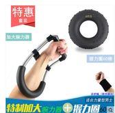力練者握力器橡膠圈硅膠握力圈