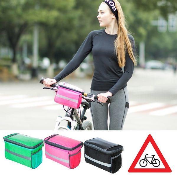 多功能可觸屏筒包 SAFEBET 自行車 腳踏車 運動配件包 斜背包 手機 單車【RB411】