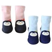 寶寶襪 卡通企鵝 嬰兒襪 珊瑚絨 童襪 防滑襪 地板襪 0-4歲 CA1266