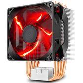 散熱器 暴雪H410R CPU散熱器 臺式機小箱 PWM溫控髮光紅光風扇