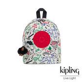 Kipling 童趣派對塗鴉兒童拉鍊雙肩包-SIENNA
