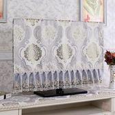 電視防塵罩47電視機罩55液晶42英寸60掛式48防塵套55布藝32歐式蓋電視罩(1件免運)