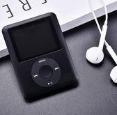 MP32Gmp3 mp4播放器有屏迷你可愛隨身聽運動跑步外放外響mp3無損錄音筆DF 維多