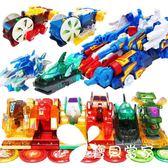 爆裂飛車3代2合體變形玩具套裝正版男孩暴力爆烈暴烈疾影風御星神