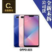OPPO AX5 CPH1805 6.2吋 空機 板橋實體店面 【吉盈數位商城】