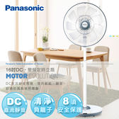 【Panasonic國際牌】16吋DC變頻負離子定時立扇/科技灰F-H16CND