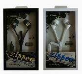 新竹【超人3C】KINYO手機用拉鍊式耳麥IPEM-858 特殊拉鍊造型設計 收納便利 支援智慧手機可通話