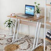 電腦桌床上書桌台式小桌子宿舍床邊學習寫字桌學生書桌igo 魔法鞋櫃