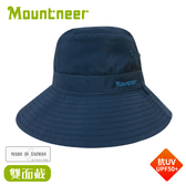 【Mountneer 山林 透氣抗UV雙面帽《丈青/藍》】11H18/防曬帽/圓盤帽/漁夫帽/登山/園藝/釣魚