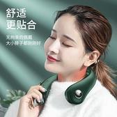 現貨 新型便攜掛脖護頸儀暖手寶充電寶通用溫度顯示USB充電10000毫安 韓美e站