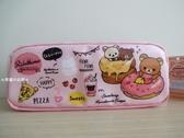☆草莓牛奶屋☆日本進口SAN-X【懶懶熊RILAKKUMA】可愛筆袋