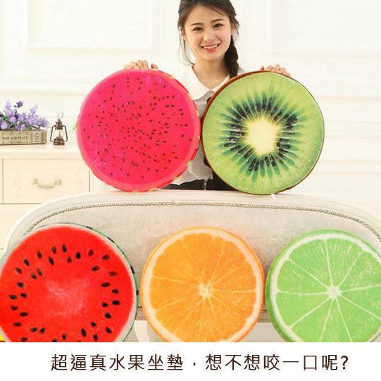 【限宅配】水果坐墊 創意仿真水果坐墊 (購潮8)