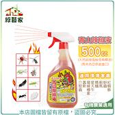 【綠藝家】青山辣椒液500CC (天然超辣鬼椒免稀釋液.馬來西亞原裝進口)
