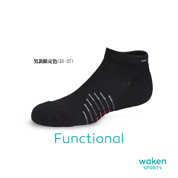 Waken  純棉條紋足弓機能襪 / 男女款 襪子