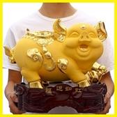招財豬擺件生肖豬富貴風水金豬客廳柜家里裝飾工藝品搬新家送禮物