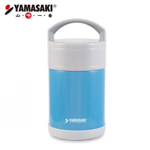 YAMASAKI 山崎馬卡龍真空燜燒罐 SK-V80J-(藍色)