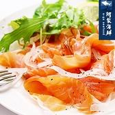 【阿家海鮮】鮮嫩煙燻鮭魚碎肉切片(1000g±10%/包) 冷燻熟成 高品質 KUMADO 低溫淡煙燻工法