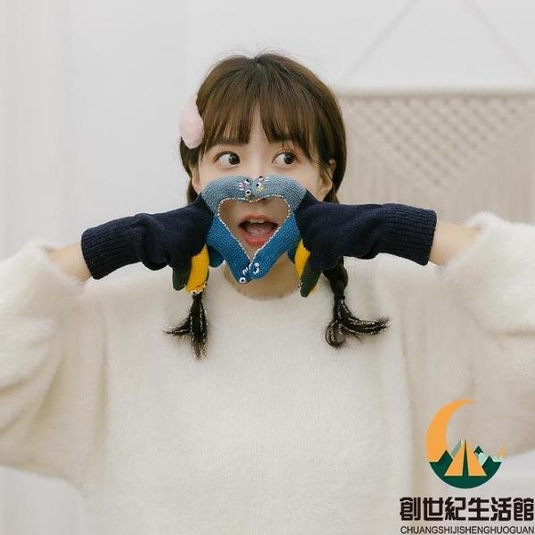 日系手套個性五指保暖卡通表情秋冬天【創世紀生活館】