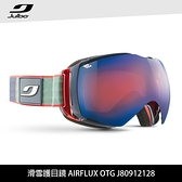 Julbo 滑雪護目鏡 AIRFLUX OTG J80912128 / 城市綠洲 (雪鏡、滑雪鏡、防霧雪鏡)