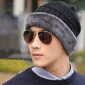 走走去旅行99750【IB210】韓版毛線帽 加厚針織帽 男款帽子 秋冬天套頭帽 包頭帽 韓版男帽 3色