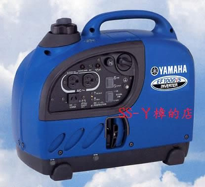 山葉 YAMAHA~EF1000iS 日本原裝 超靜音變頻發電機1000W 昆蟲採集打光 電腦用