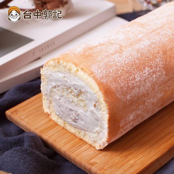 台中郭記-雙芋生乳捲