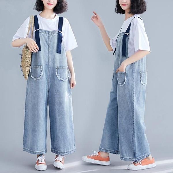 中大尺碼 牛仔背帶褲女2020新款夏季韓版大碼寬鬆闊腿褲顯瘦減齡九分連體褲裝 店慶降價