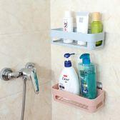 肥皂盒 衛生間置物架塑料 洗漱用品儲物架浴室架子廁所 衛浴收納架-炫科技
