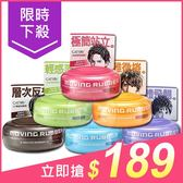 GATSBY 塑型髮蠟(80g) 多款可選【小三美日】原價$199