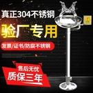 洗眼器 304不銹鋼洗眼器工業用驗廠立式沖淋裝置實驗室用緊急噴淋洗眼器 薇薇