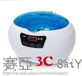 超音波清洗機家用小型清潔器送手錶支架