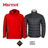 【速捷戶外】美國 Marmot 土撥鼠 31500 男Goretex 兩件式(內層羽絨外套)防水透氣外套(紅),防水外套