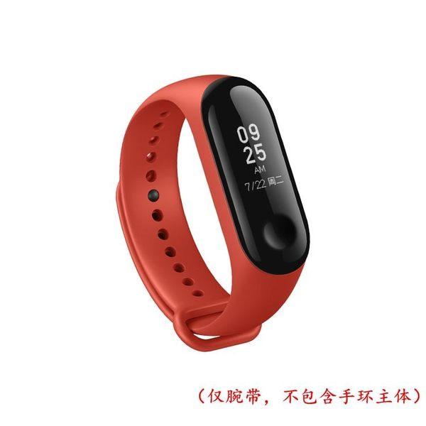原裝 小米手環3原裝腕帶防水睡眠運動計步器穿戴手錶 小宅女大購物