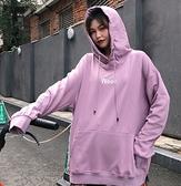 EASON SHOP(GW7611)實拍撞色字母刺繡大口袋長版OVERSIZE落肩寬鬆長袖素色棉連帽T恤裙連身裙女上衣服