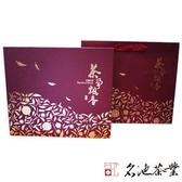 【名池茶業】一心三葉 福壽梨山、梨山-茶孕飄香禮盒組