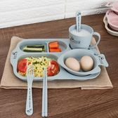帶水杯小麥秸稈兒童餐盤套裝幼兒園餐盤