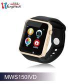 人因 MWS150IVD ERGOLINK 智慧型藍牙通話手錶