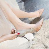 婚鞋女2018新款春季尖頭亮片婚紗伴娘銀色單鞋水晶新娘細跟高跟鞋『韓女王』