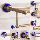 【風格系列】全銅仿古毛巾架復古浴巾架兩層歐式掛件套裝衛生間置物架美式浴室   LannaS