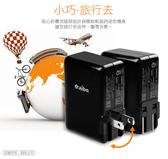 【HA325】3.0快速充電器3埠Q33高速QC3.0閃充USB快充器 USB充電器★EZGO商城★