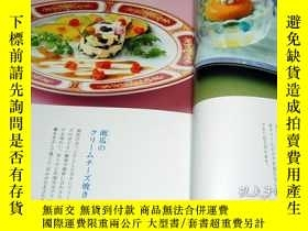 二手書博民逛書店Japanese罕見style Confectionery and Dessert book from japan