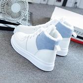 棉鞋女冬季新款女鞋學生韓版百搭小白鞋加絨保暖冬鞋高幫鞋子 聖誕節全館免運