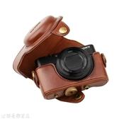 相機皮套 索尼卡通黑卡RX100M6相機包RX100 M2 M3 M4 M5A M7相機皮套可愛包 解憂