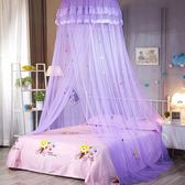 圓頂吊頂蚊帳雙人家用1.2/1.5/1.8m/2米床落地圓形吊帳公主風床幔