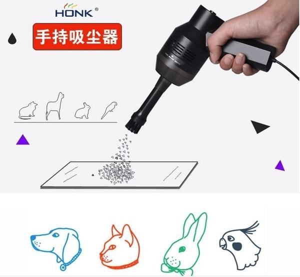 HK-6019A 超吸力 USB桌面吸塵器 手持式USB鍵盤吸塵器 桌面小型迷你清潔機