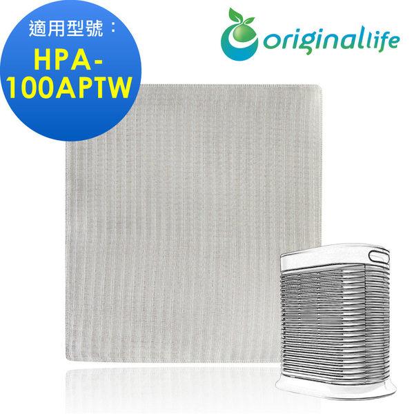 Honeywell空氣清淨機濾網 HPA-100APTW【Original life】長效可水洗