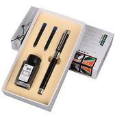 鋼筆2063成人商務辦公禮盒裝學生用銥金筆書寫練字 糖糖日系森女屋