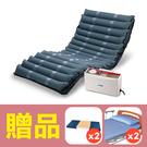 【雃博】減壓氣墊床-多美適3優,贈:中單x2+床包x2